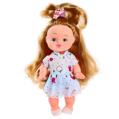 Кукла «Танечка», 20 см