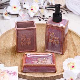 Набор аксессуаров для ванной комнаты Amor amor, 3 предмета (дозатор 200 мл, мыльница, стакан), цвет лиловый