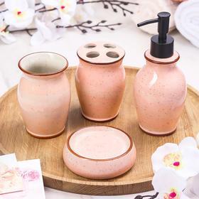 Набор аксессуаров для ванной комнаты «Гончар», 4 предмета (дозатор 200 мл, мыльница, 2 стакана), цвет розовый