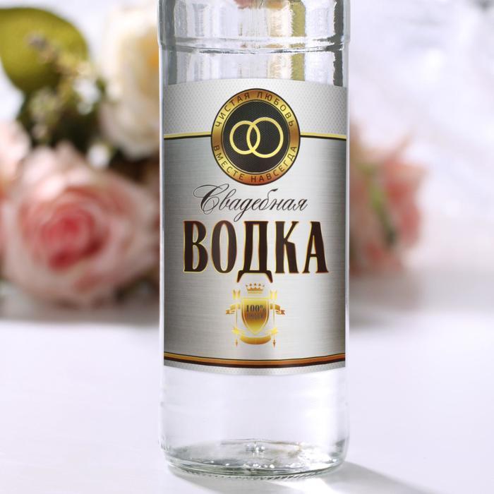 Наклейка на бутылку Свадебная водка, 8 12 см