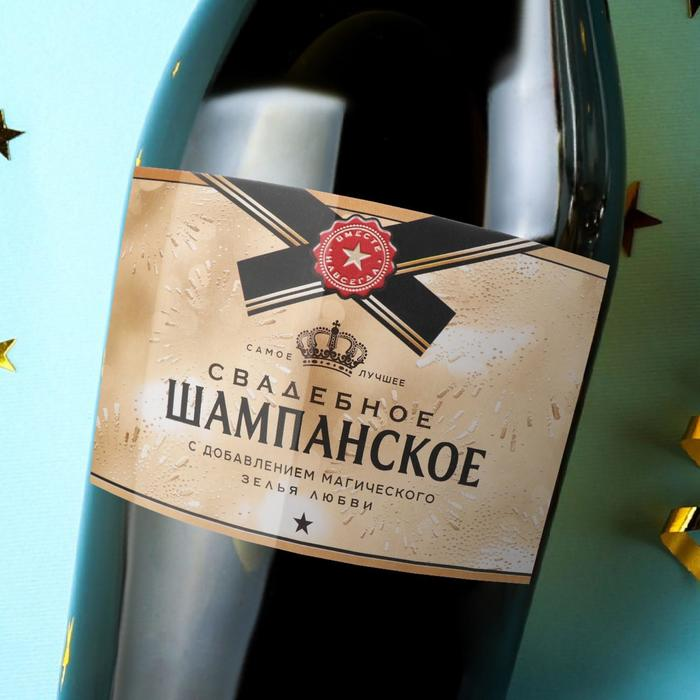 Наклейка на бутылку Свадебное шампанское, золото, 12 8 см