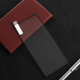 Защитное стекло Cassedy Full Cover, для Xiaomi Redmi Note 9 Pro, полный клей, чёрная рамка