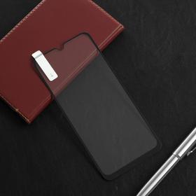 Защитное стекло Cassedy Full Cover, для Samsung (A315) Galaxy A31, полный клей, чёрная рамка