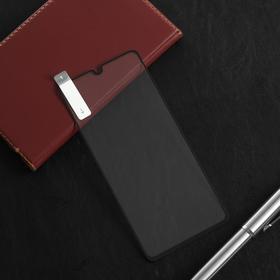 Защитное стекло Cassedy Full Cover, для Samsung (A415) Galaxy A41, полный клей, чёрная рамка