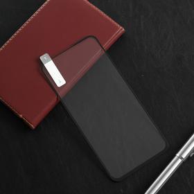 Защитное стекло Cassedy Full Cover, для Huawei P40 Lite, полный клей, чёрная рамка