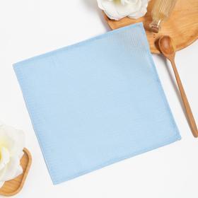 Полотенце вафельное «Доляна» 30х30± 3 см, цвет голубой Ош