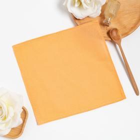Полотенце вафельное «Доляна» 30х30± 3 см, цвет персиковый Ош
