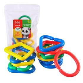 Развивающая игрушка «Цепочка»,12 элементов, МИКС