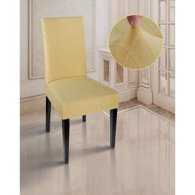 Чехол на стул трикотаж ромб, цвет жёлтый