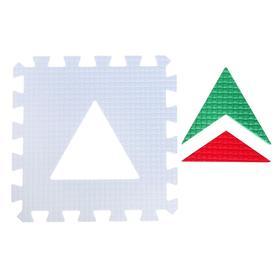 Детский коврик-пазл «Геометрия» 3D 33х33 см, толщина 9 мм (зелёный, красный, белый), сумка