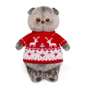 Мягкая игрушка «Басик», в свитере с оленями, 19 см