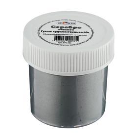 Гуашь художественная Metallic банка 35мл серебро Спектр 40г 97С-303