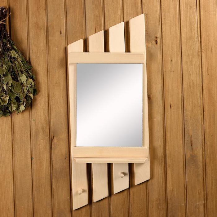 "Зеркало ""Диагональ"""
