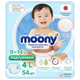 Подгузники MOONY L (9-14 кг), 54 шт