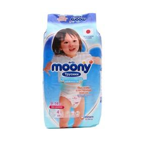 Подгузники-трусики MOONYMAN для девочек, L (9-14 кг), 44 шт