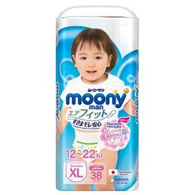 Подгузники-трусики MOONYMAN для девочек, XL (12-22 кг), 38 шт
