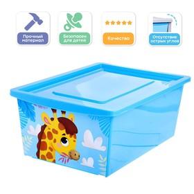 Ящик для игрушек, с крышкой, объём 30 л, цвет голубой