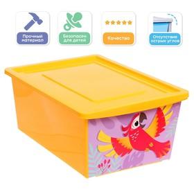 Ящик для игрушек, с крышкой, объём 30 л, цвет жёлтый
