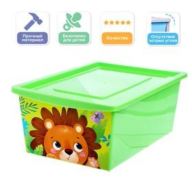 Ящик для игрушек, с крышкой, объём 30 л, цвет зелёный