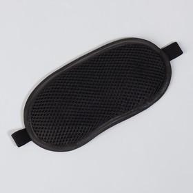 Маска для сна «Перфорация», 18 × 9 см, резинка одинарная, цвет чёрный Ош