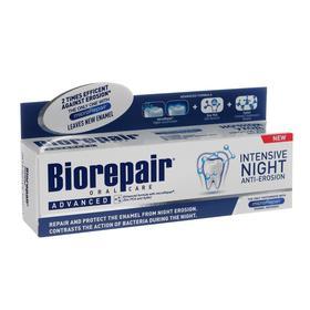 Зубная паста Biorepair Intensive Night Repair / Ночное восстановление 75 мл