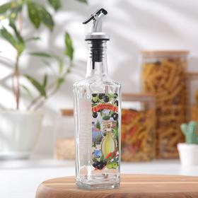 Бутылочка для оливкового масла 250 мл, с пластиковым дозатором