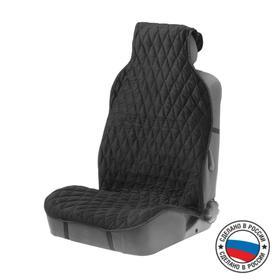 Накидка на переднее сиденье, велюр, размер 54х145 см, черный Ош