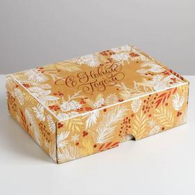 Складная коробка «Новогодний», 30,7 × 22 × 9,5 см Ош