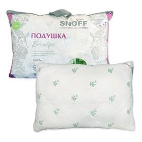 Подушка, размер 50 х 70 см, бамбуковое волокно