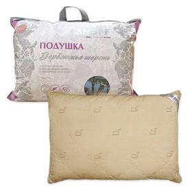 Подушка, размер 50 х 70 см, верблюжья шерсть