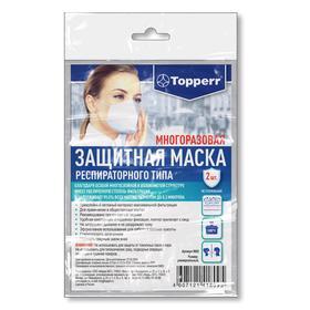 Маска защитная для лица, респираторного типа Topperr, 2 шт.