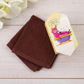 Махровое полотенце 'Красивая жизнь' 30 х 30 см, 100% хлопок 300гр/м2 Ош