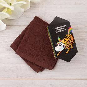 Махровое полотенце 'Единорожка' 30 х 30 см, 100% хлопок 300гр/м2 Ош