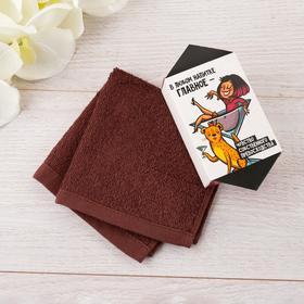 Махровое полотенце 'Превосходство' 30 х 30 см, 100% хлопок 300гр/м2 Ош