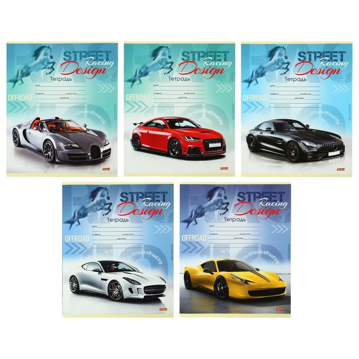 Тетрадь 12 листов в линейку «Спортивные авто», обложка мелованная бумага, второй блок