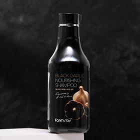 Шампунь FarmStay, питательный, с экстрактом чёрного чеснока, 530 мл