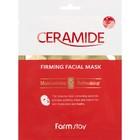 Тканевая маска для лица FarmStay, укрепляющая, с керамидами