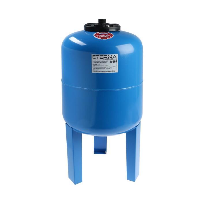 Гидроаккумулятор ETERNA В-50ПВ, для систем водоснабжения, верхнее подключение, 50 л