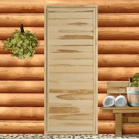 Дверь для бани 'Эконом', 170×70см, усиленная, коробка 7см Ош