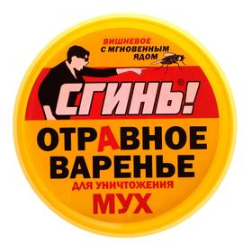 Отравное варенье от мух 'Сгинь', 40 мл Ош