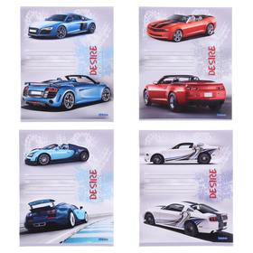 Брошюра для записей 12 листов в линейку «Машина-2», обложка мелованная бумага, блок офсет, МИКС