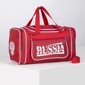 Сумка спортивная, 3 отдела на молниях, наружный карман, длинный ремень, цвет красный