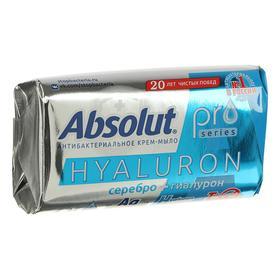 Мыло Absolut Pro Hyaluron, серебро + гиалурон, 90 г