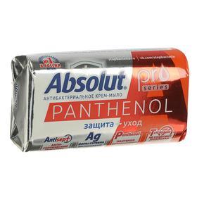 Мыло Absolut Pro Panthenol, серебро + пантенол, 90 г