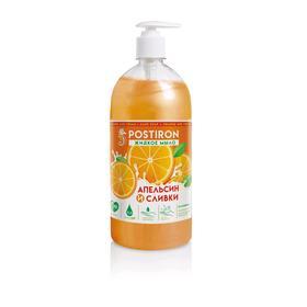 Жидкое крем-мыло Postiron «Апельсин и сливки», 0,65 л