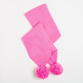 Шарф детский, цвет розовый, размер 110х14