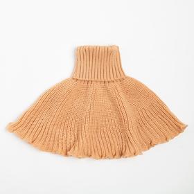 Шарф-манишка детский, цвет песочный (5-8 лет)