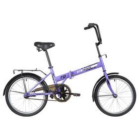 Велосипед 20' Novatrack TG30, 2020, 1ск., цвет фиолетовый Ош