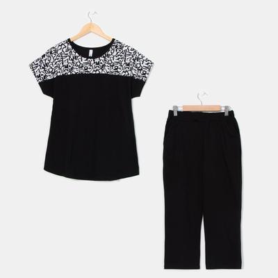 Костюм (футболка,бриджи) женский, цвет чёрный/буквы, размер 46