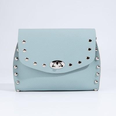 Сумка женская, отдел на клапане, наружный карман, длинный ремень, цвет голубой